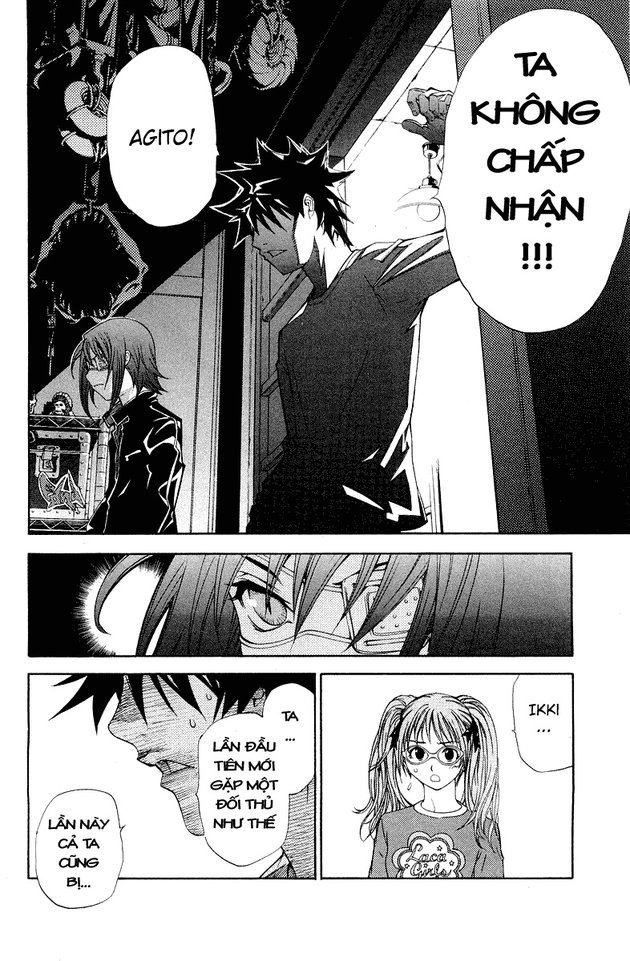 Air Gear Chap 051