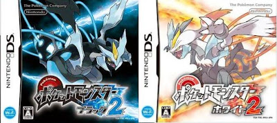 Pokemon Black 2 White 2 Official Package The Pokemon Company