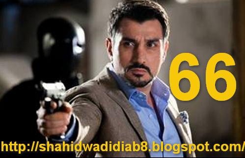 http://shahidwadidiab8.blogspot.com/2014/06/wadi-diab-8-ep-65-228.html