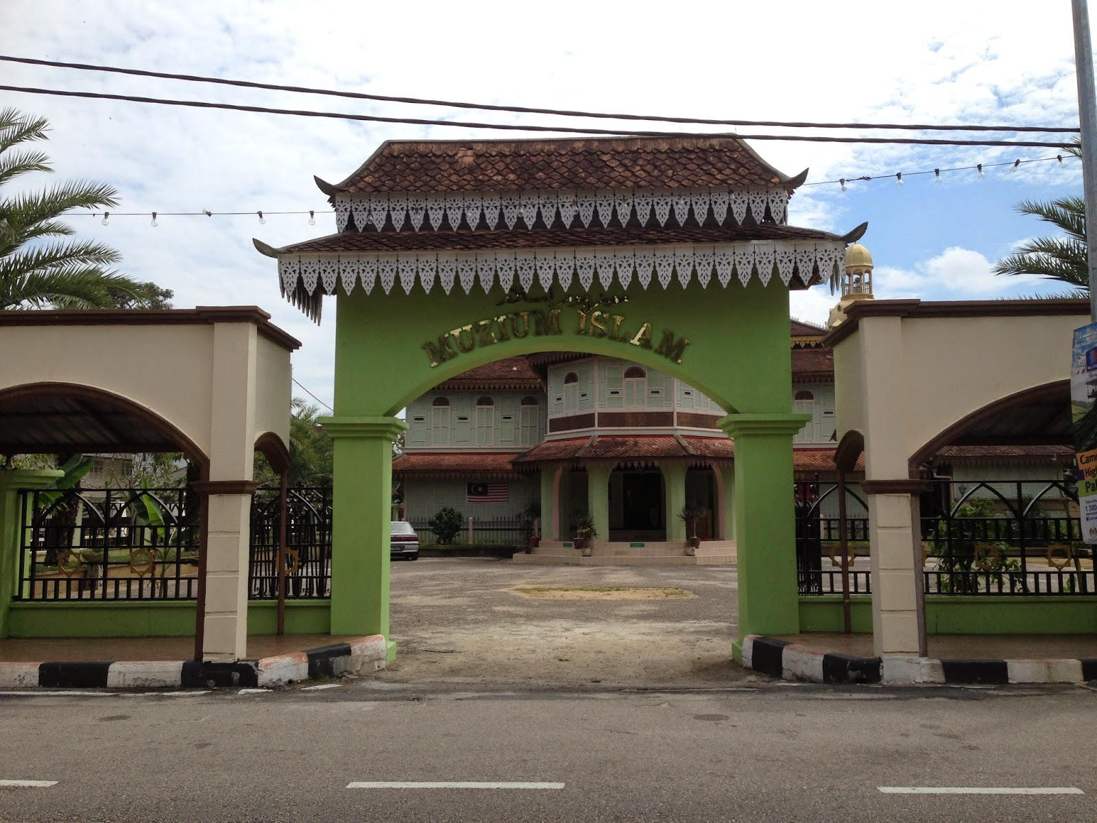 Muzium Islam's main gate