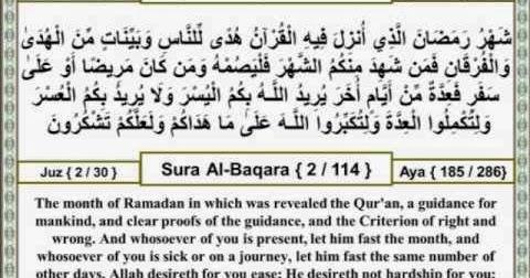 Adra La Kayena Fun Facts On The Holy Quran