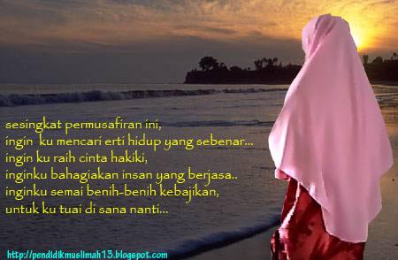 ~Ana Abdul~