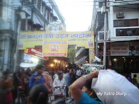 Entrance lane to the Mansa Devi Temple