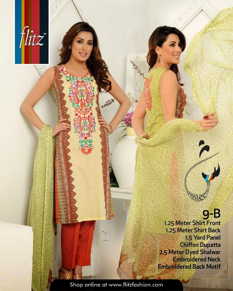 Sheen lawn 2015 collection