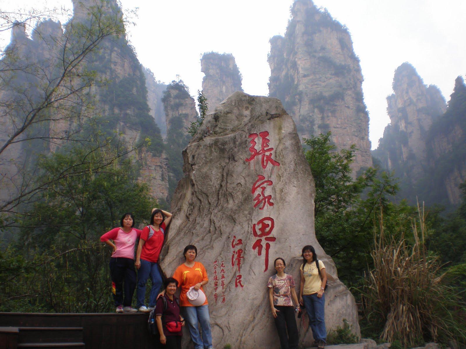 Chengmohtravelblog April 2011