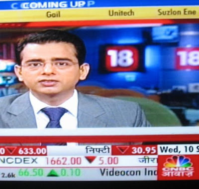 CNBC Awaaz news reader