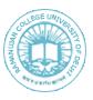Ramanujan College Delhi