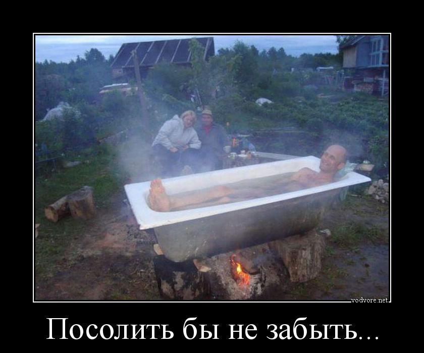 Погода в феодосия на июнь