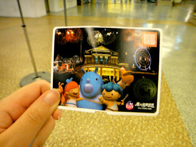 E-da Theme Park Admission Ticket