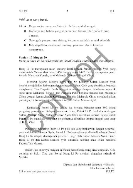 karangan bahasa inggeris jenis laporan Jenis-jenis karangan 1 karangan laporan : kerja yang dibekalkan oleh cikgu hamidi ialah membuat karangan yang bertajuk.