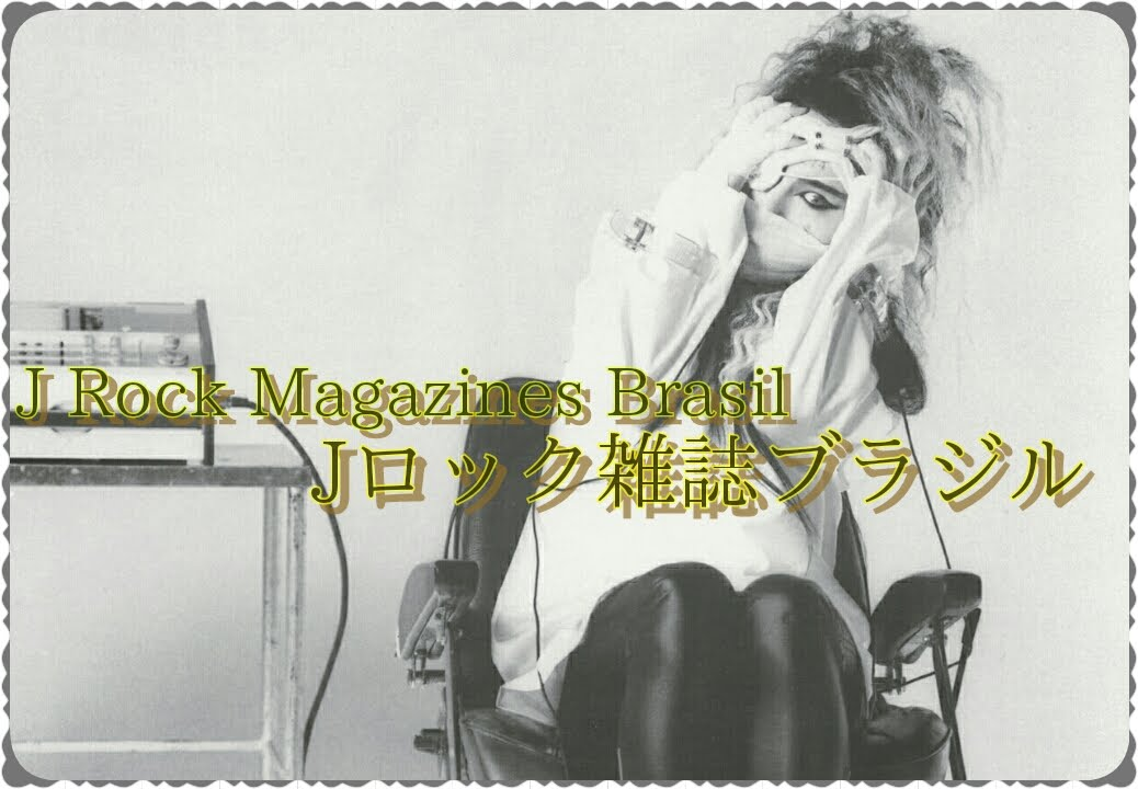 J-Rock Magazines Brasil