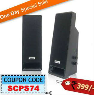 Philips 2.0 Multimedia Speakers