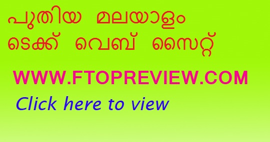 www.ftopreview.com