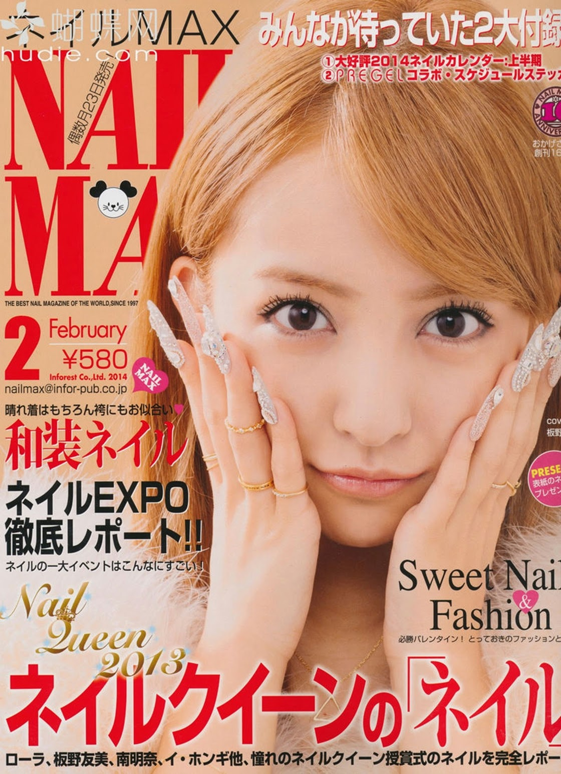 Scans | Nail Max February 2014