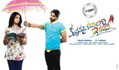 Krishnamma Kalipindi Iddarini (2015) Telugu Full Movie Watch Online HD