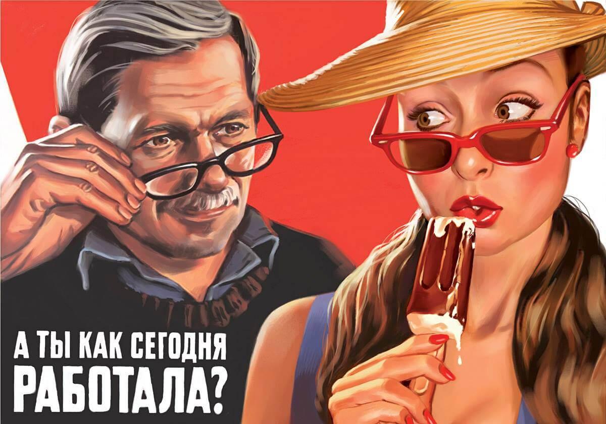 erotika-v-plakatah-28