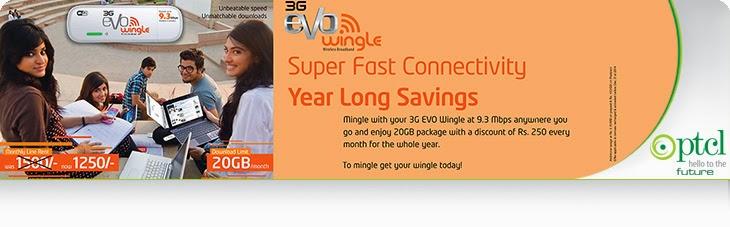 PTCL EVO Wingle Winter  Promo Offer