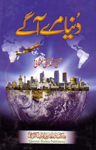 http://books.google.com.pk/books?id=eyVXAgAAQBAJ&lpg=PP1&pg=PP1#v=onepage&q&f=false