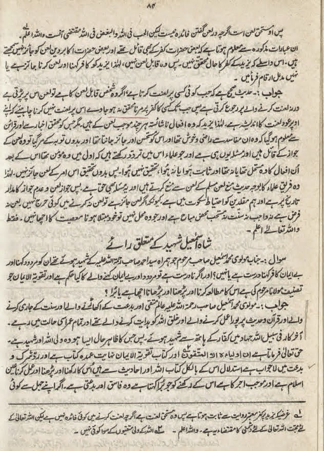 Page 84-Kitab
