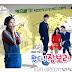 Kim Greem - 그냥 좋은 사람 Lyrics (Come! Jang Bo Ri OST)