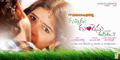 Guppedu Gundenu thadithe wallpapers-thumbnail-9