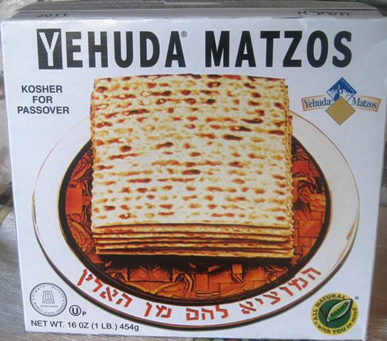 Matzáh Kosher para Pesaj - Caja de 1 libra- 14 galletas