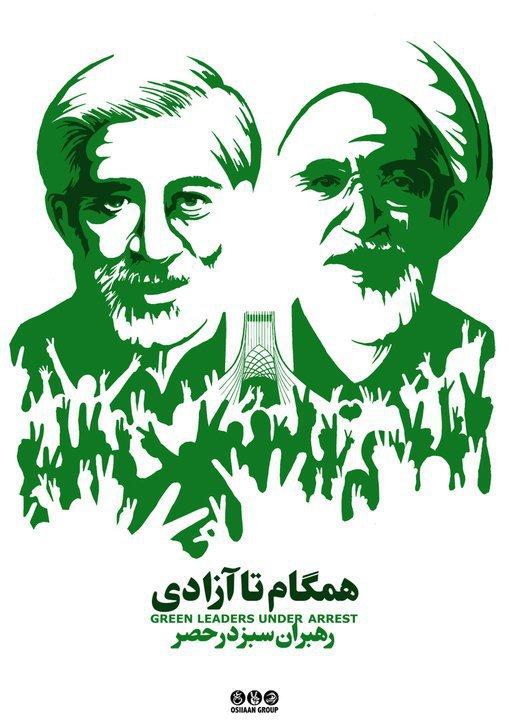 تلاش برای شکستن جصر خانگی مهندس میرحسین موسوی و شیخ مهدی کروبی