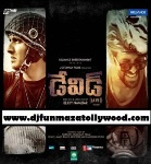 David Telugu Mp3 Songs