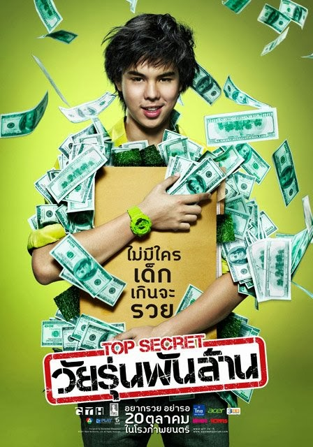 The Billionaire - 7 Film yang Wajib Ditonton Entrepreneur