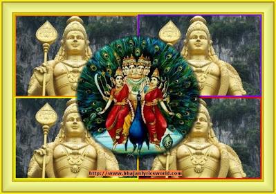 Murugan Devotional Song