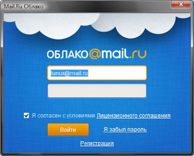 декстоп клиент облако mail.ru