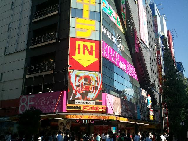 秋葉原のAKB48劇場やドンキホーテや東京レジャーランドや@アットホームカフェが入っているビル