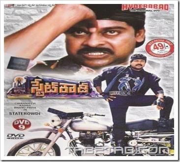 entertainment news state rowdy movie online watch