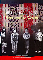 Lao book review - Sinh and Lao Women by Viengkham Nanthavongdouangsy