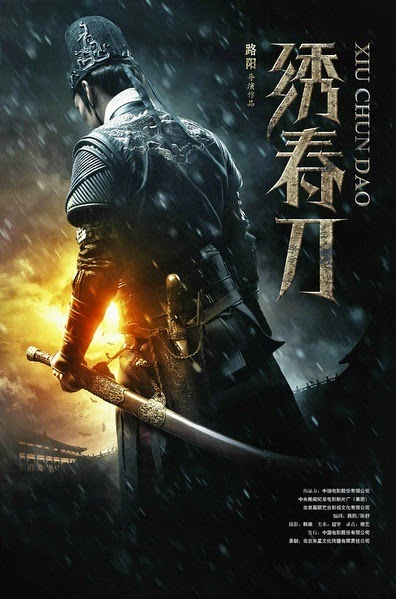 Tú Xuân Đao (thuyết minh) - Brotherhood of Blades