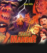 Kaala Mandir (2000) - Hindi Movie