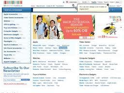Веб магазин китайской электроники с й доставкой