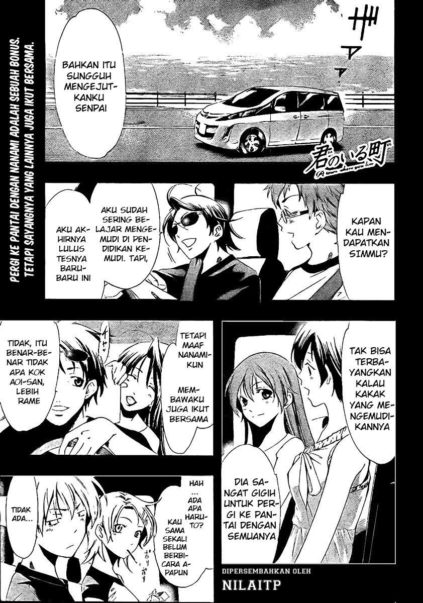 Komik kimi no iru machi 33 page 1
