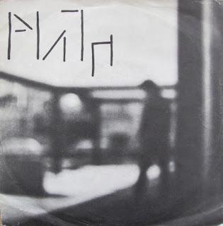 Plath (Italy, 1982)