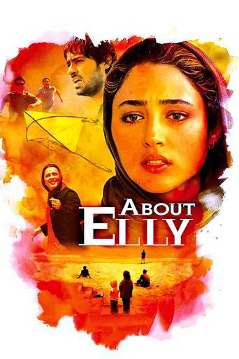 About Elly (2009) ταινιες online seires xrysoi greek subs