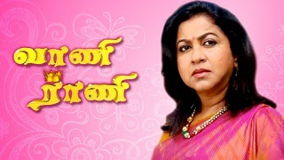 Vaani Rani Episode 590, 03/03/15