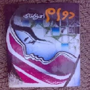 http://books.google.com.pk/books?id=lfZYAgAAQBAJ&lpg=PA4&pg=PA4#v=onepage&q&f=false