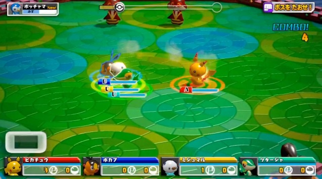 Screenshot of video game Pokemon Rumble U. Pikachu and three other pokemon are running around on screen.