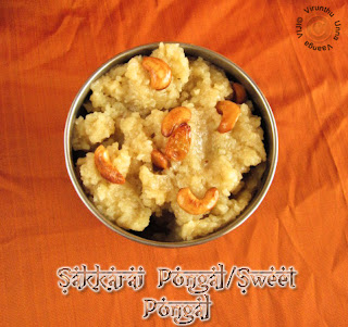 sweet-pongal-recipe