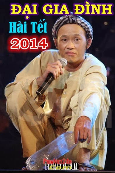 xem phim Hài Hoài Linh 2014: Đại Gia Đình - Paris By Night VIP Party 109 full hd vietsub online poster