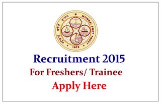 Mumbai Port Trust Recruitment 2015 for the various posts