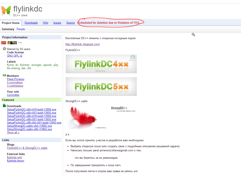 Pro-vt настрйока dc++ (flylinkdc)
