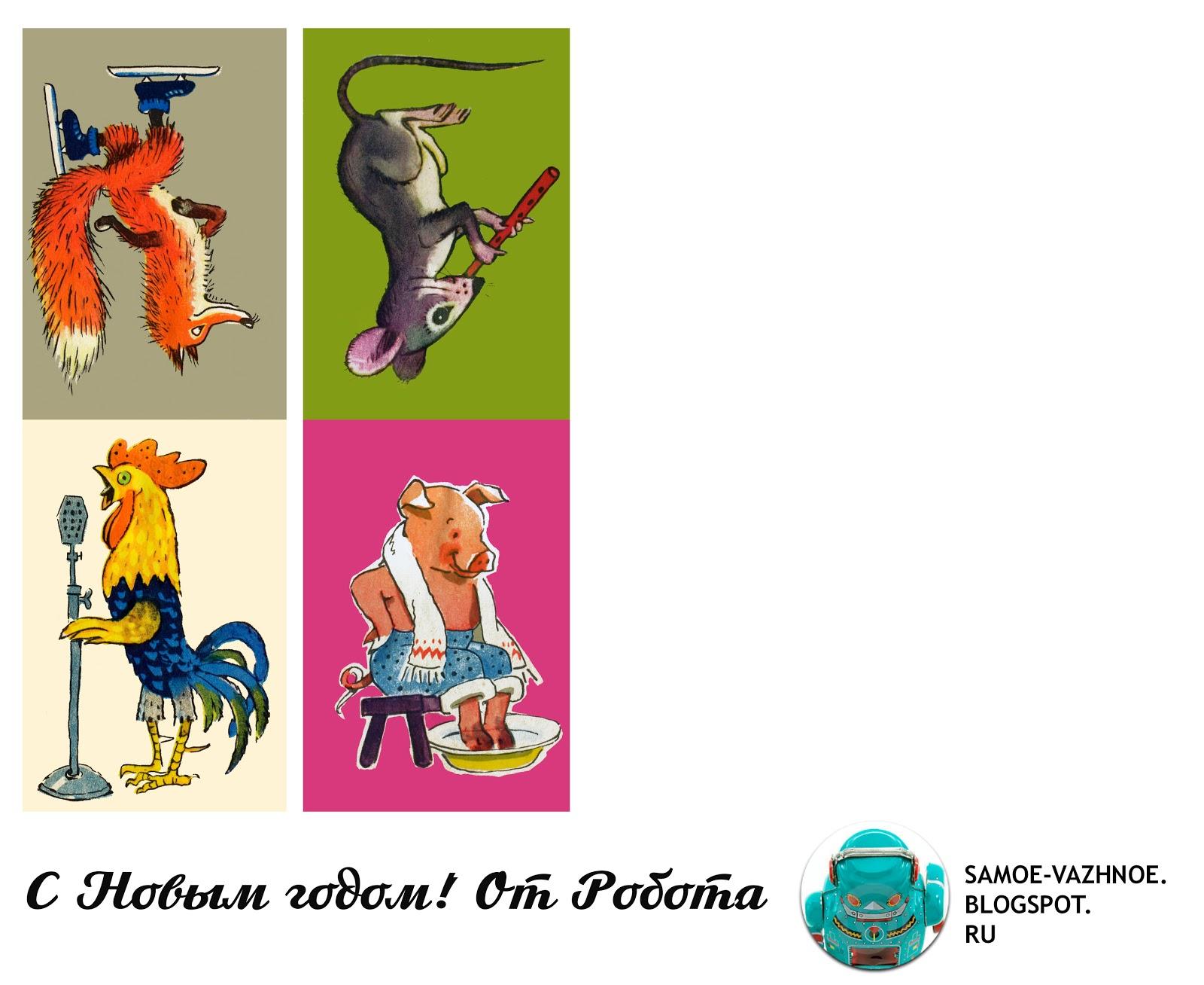 Новогодние флажки СССР сделать своими руками.