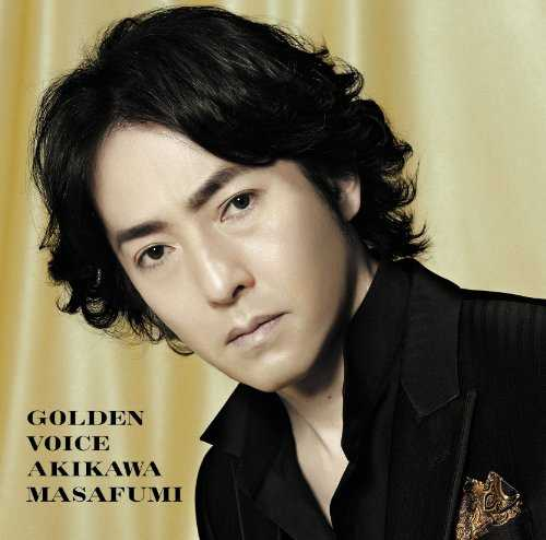 [Album] 秋川雅史 – GOLDEN VOICE (2015.03.18/MP3/RAR)