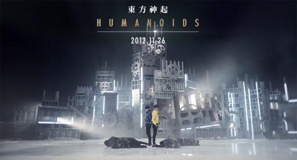 TVXQ Humanoids